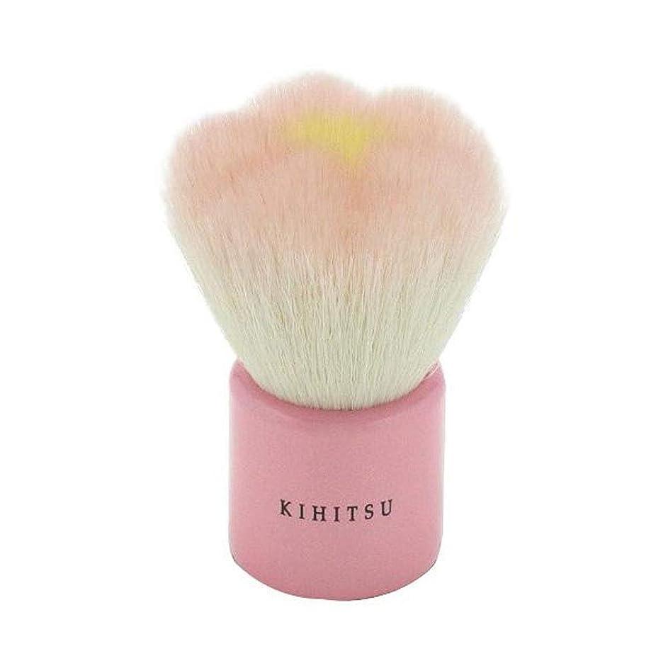 巨大深い主婦喜筆 KIHITSU 熊野筆 フラワー洗顔ブラシ ピンク FNPJP