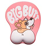 Tidoopu Anime Mouse Pad with Wrist Support Ergonomic Gel 3D Mouse Pad Cute Corgi Dog Butt Mouse Mat for Girls Gift (Pink)