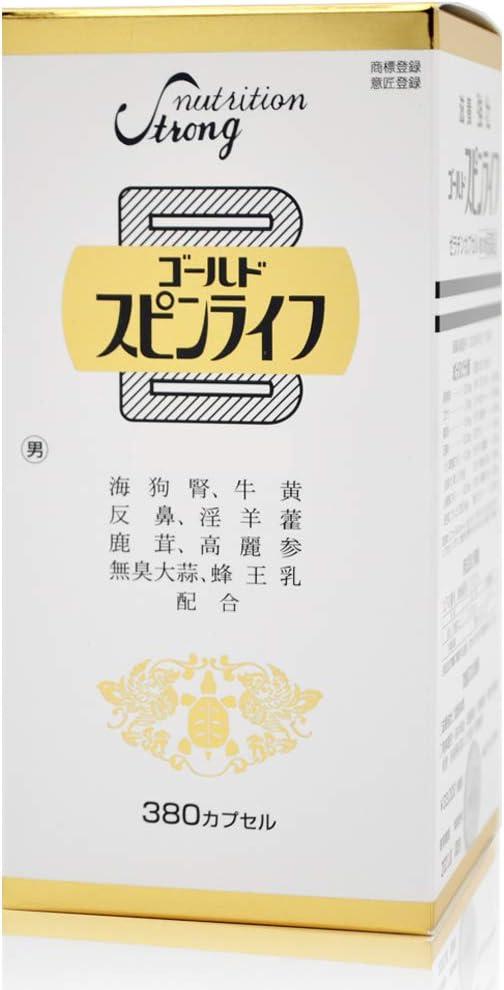 Nihon online shop Yakuten Gold 380cap Max 75% OFF Life Spin