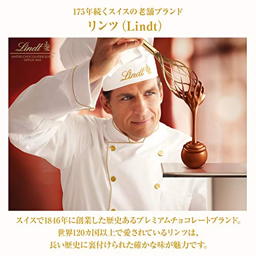 Lindt(リンツ)『リンドールテイスティングセット』