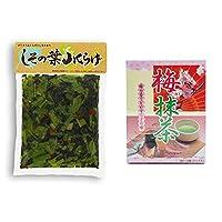 [2点セット] しその葉 山くらげ(350g) ・梅抹茶[小](12袋)