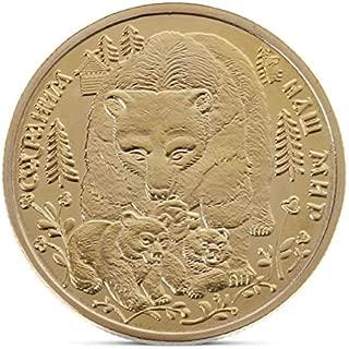 Non-currency Coins - Russian Animal Bear Commemorative Coin Collection Gift Souvenir - Coin Coin Non-currency Souvenir Real Dollar Coin Men Coin Gift Luck Coin Mascot Coin Coin Cat Coin Wal