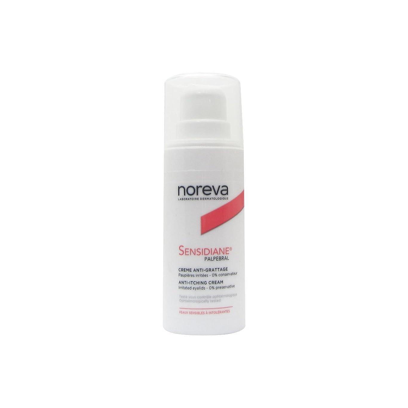 相続人異なる本気Noreva Sensidiane Palpebral Anti-irritant Cream 20ml [並行輸入品]
