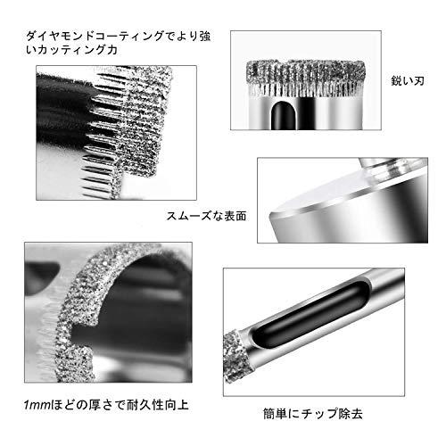 ダイヤモンドホールソーコアビットガラスタイル穴あけ超硬10本組6mm8mm10mm14mm16mm18mm22mm35mm40mm50mm