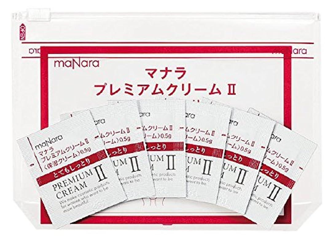 英語の授業があります値スペースマナラ プレミアムクリーム2(しっとりタイプ)使い切り6包