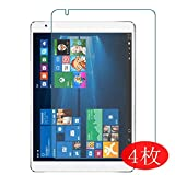 【4 Pack】 Synvy Screen Protector Compatible with Teclast x98 air III 9.7' 3 AIR3 TPU Flexible HD Clear Case-Friendly Film Protective Protectors [Not Tempered Glass] New Version