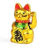 VERY100 金運UP! 招き猫  高130mm(5インチ) ラッキーキャット 招き手 金色  電池式  開運 / 縁起物 / 開店祝い / インテリア / 贈り物