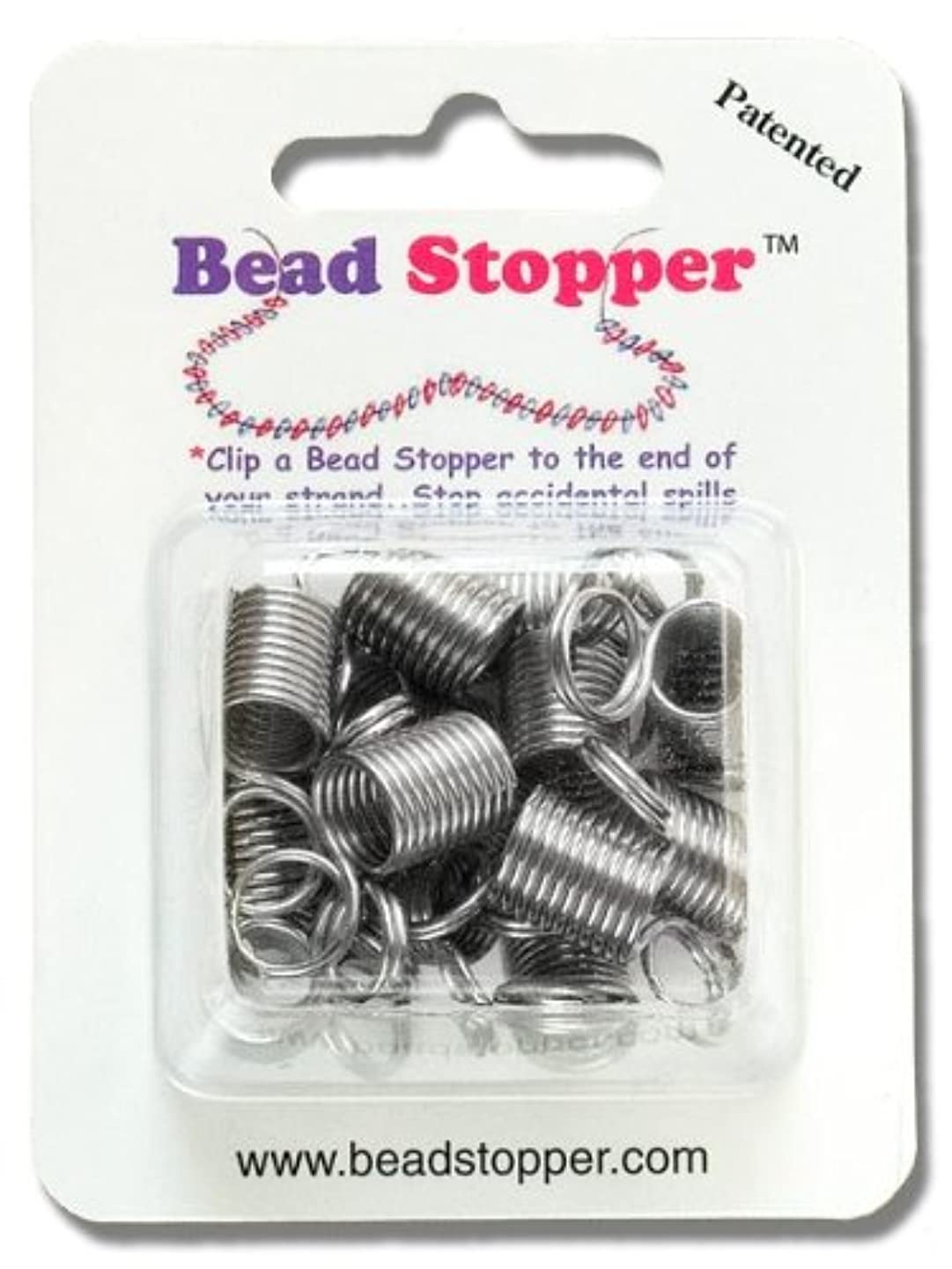 Bead Stopper -- 16 Stoppers