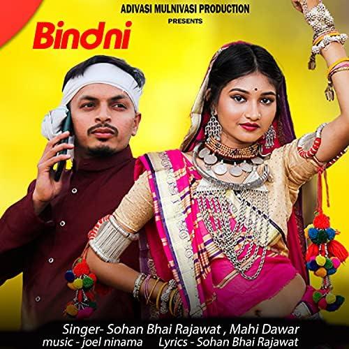 Sohan Bhai Rajawat & Mahi Dawar