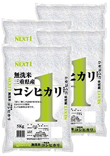 名古屋食糧 三重県産 無洗米 コシヒカリ 20kg (5kg×4)  令和2年産