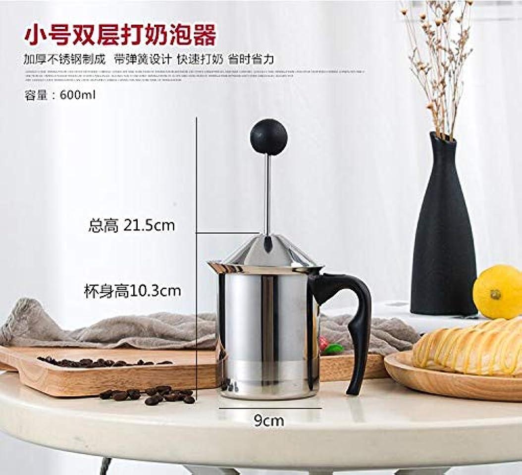 全体にインストール触手ACHICOO 泡立てピッチャー ホット チョコレート コーヒー カプチーノ用 スプリング付き ステンレス鋼 手動 ミルクフォーム 小さい400ml