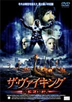ザ・ヴァイキング 魔王復活 [DVD]