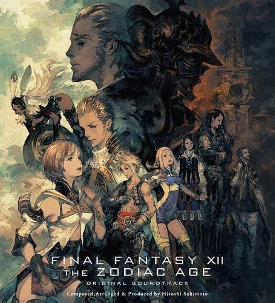 ドロップ咽頭腸FINAL FANTASY XII THE ZODIAC AGE Original Soundtrack 初回限定盤【映像付サントラ/Blu-ray Disc Music】