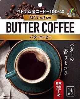 ユニマットリケン ベトナム産コーヒー100%使用 MTCオイル配合バターコーヒー70g(14杯分)