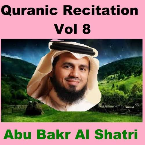 Abu Bakr Al Shatri