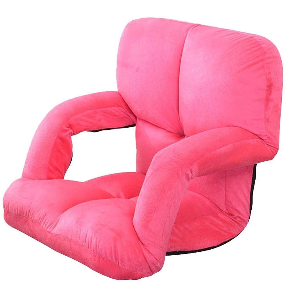 前任者アシスタントロープふあふあフロアチェア低反発 座椅子ウレタン フロアチェアソファベッドチェア快適なバックサポート折りたたみパッド入りゲーム (色 : ピンク, サイズ : 92*55*12cm)