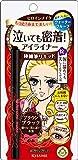 HEROINE MAKE Smooth Liquid Eyeliner Super Keep 03 Brown Black
