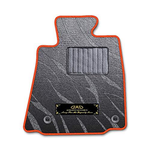 DAD ギャルソン D.A.D エグゼクティブ フロアマット HONDA (ホンダ) Z 型式:PA1 1台分 GARSON プレステージデザイングレー/オーバーロック(ふちどり)カラー:オレンジ/刺繍:ゴールド/ヒールパッドグレー BEH250-HN00