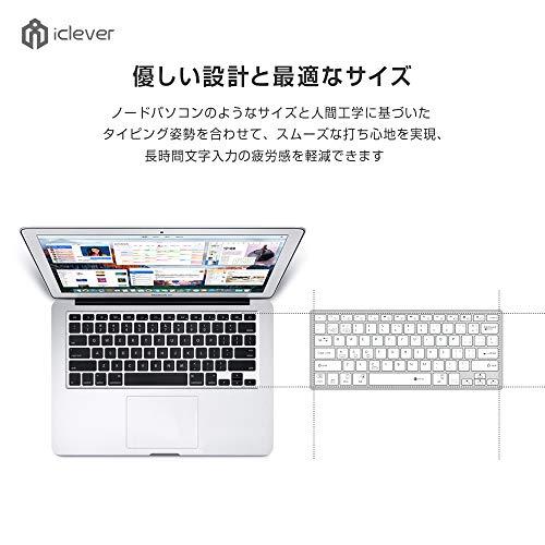 51+9 puI5CL-折り畳み式フルキーボードの「iClever  IC-BK05」を購入したのでレビュー!小さくなるのはやっぱ便利です。