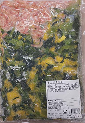 惣菜 桜えび と 青菜 の 煮浸し 1kg 業務用 解凍後そのままお召し上がり頂けます。さくら 海老 えび