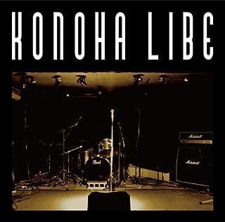 Konoha - Libe [Japan CD] KNHS-1 by Konoha