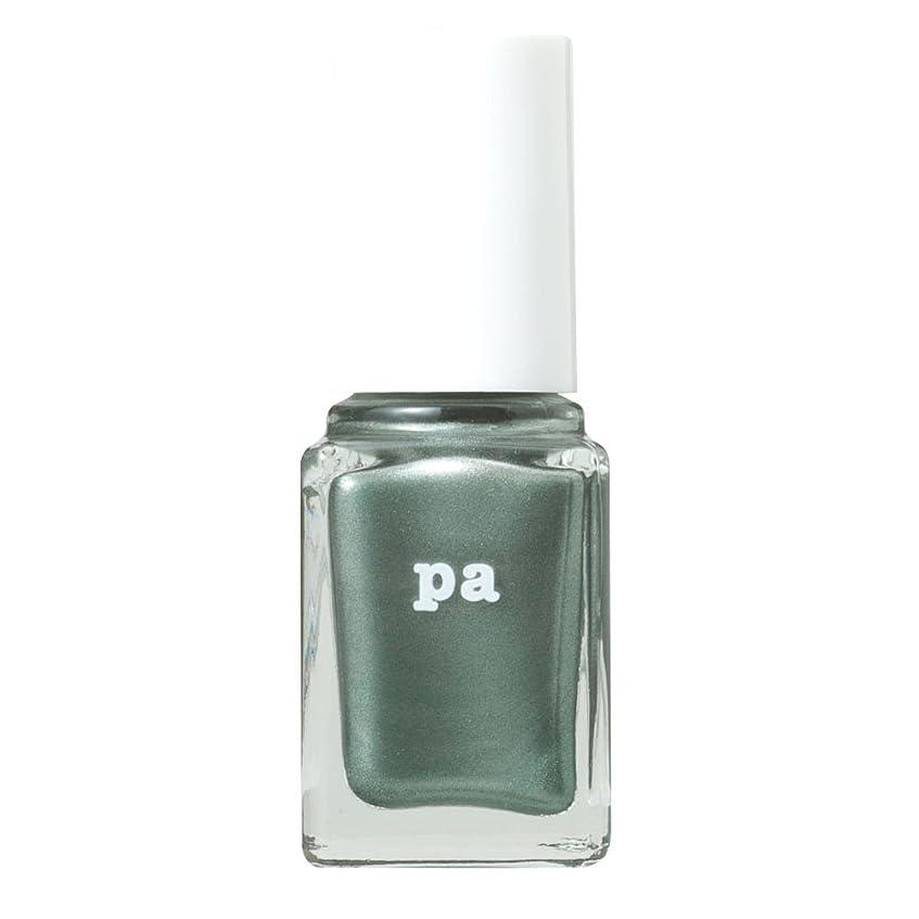遠え確かに代表するpa ネイルカラープレミア AA162 (6mL)