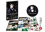 シークレット・ミッション【DVD】[DVD]