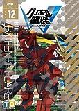 ダンボール戦機W 第12巻[ZMBZ-7912][DVD]