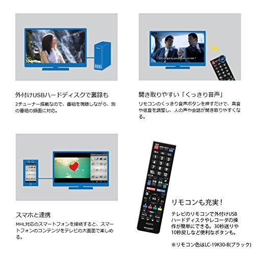 『シャープ 24V型 AQUOS ハイビジョン 液晶テレビ 外付HDD対応(裏番組録画) ブラック LC-24K30-B』の5枚目の画像