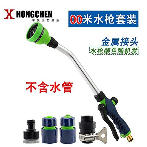 Watering Wand, Garden Hose Sprayer with 8 Adjustable Spray Patterns Best for Hanging Baskets Plants Flowers Shrubs Garden and Lawn