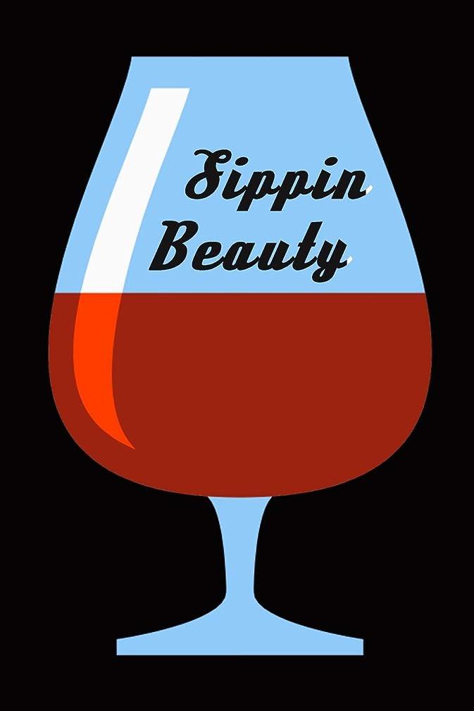 マントルスプーン聴くSippin Beauty: Lined Notebook