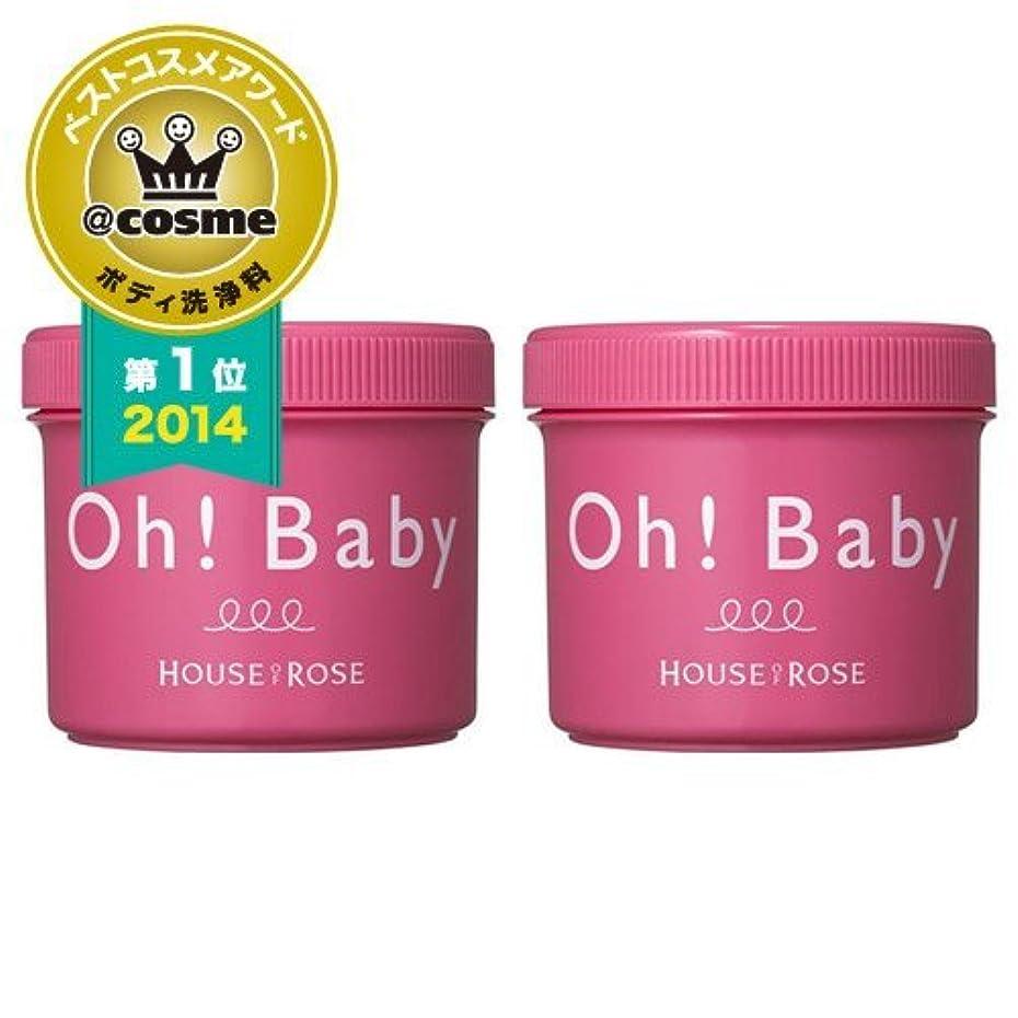 卒業記念アルバム損失満了ハウスオブローゼ Oh! Baby ボディ スムーザー N 2個セット