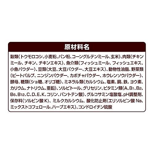 ベストバランスドッグフードカリカリ仕立てヨークシャー・テリア用1.8kg