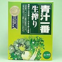 コーワリミテッド 青汁一番生搾り 3g*90包 (#646800) ×6個セット