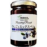 信州自然王国 環境栽培 りんごとミックスベリーのジャム 140g