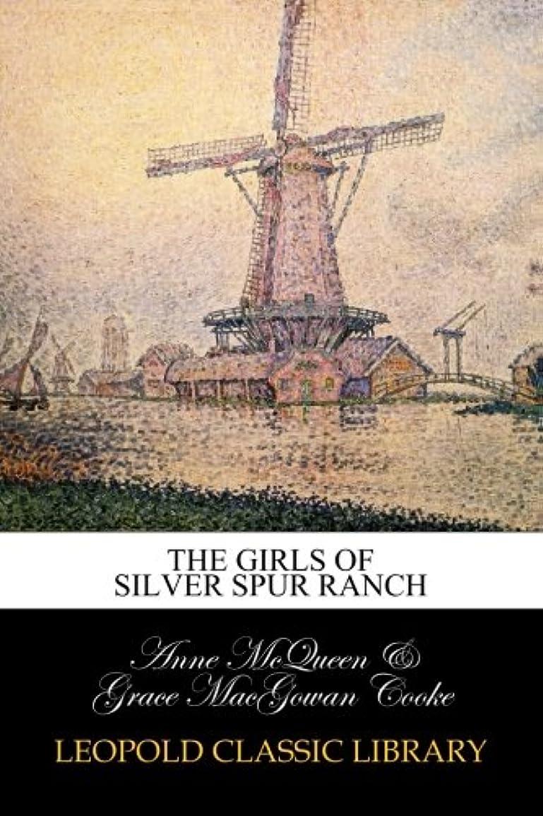 牧草地ご注意大学生The Girls of Silver Spur Ranch