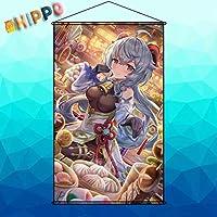 HIPPO タペストリー 原神 Genshin Impact げんしん ちゃん ポスター 掛ける絵 約60cmX90cm