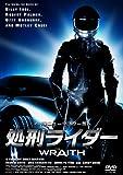 処刑ライダー<HDニューマスター版/カスタム・ターボ・エディション>[DVD]
