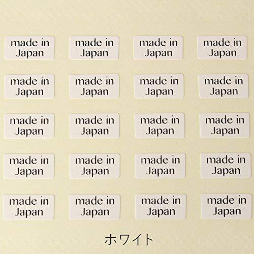 台紙用シール 10×5mm 日本製 アクセサリー台紙用 (made in Japan(2行)・白, 5000枚)