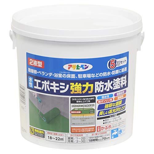 水性エポキシ強力防水塗料 5kg