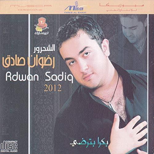 Radwan Sadiq