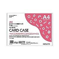 コクヨ カードケース(硬質) A4 再生PET 業務用パック クケ-3014N 1パック(20枚) (×2セット)