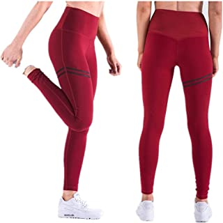 Jinqiuyuan Women Yoga Pants High Fitness Elastic Sport Leggings Tights Sports Slim Running Sportswear Training Trousers Solid Color (Color : Red, Size : L)
