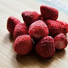 fruveseel フリーズドライ いちご ドライフルーツ 国産 無添加 砂糖不使用 和歌山県産 いちご 使用