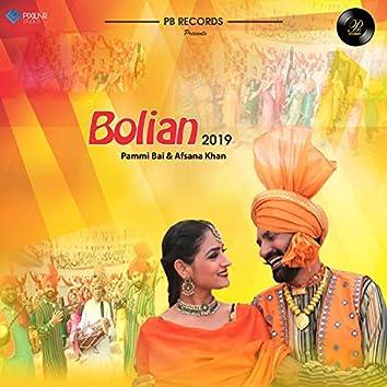 Bolian 2019