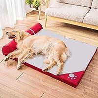 ペットソファー 犬ベッド 大型犬 ペットベッド ペットマット 夏用 通年利用 耐噛み 耐摩耗 全体取り外し 洗える 手入れ簡単 おしゃれ スクエア型 型崩れにくい 滑り止め 湿気遮断 クッション 犬 猫