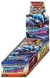 ポケモンカードゲームXY BREAK 拡張パック 冷酷の反逆者 BOX