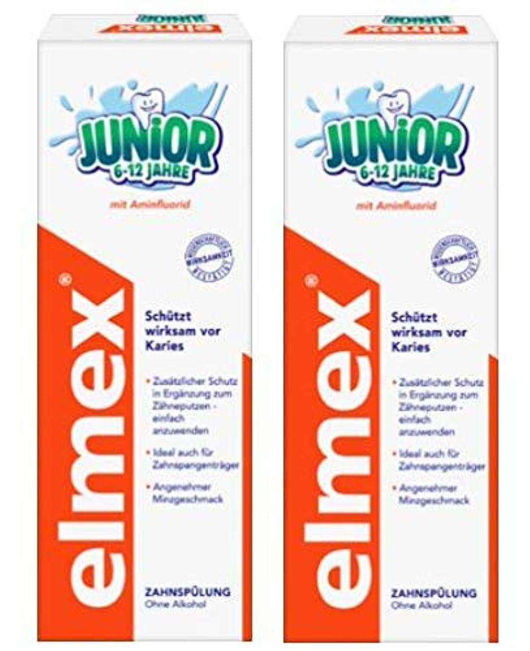ファッション整然としたトレード2本セット elmex エルメックス 子供用 マウスウォッシュ 400ml (6歳~12歳)【並行輸入品】