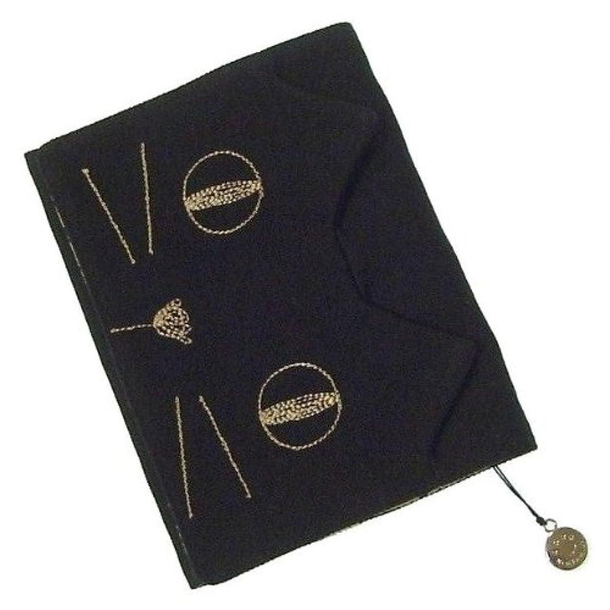 サーバント出費製作Noafamily ノアファミリー - 帆布のミミ猫ブックカバー文庫判?ブラック