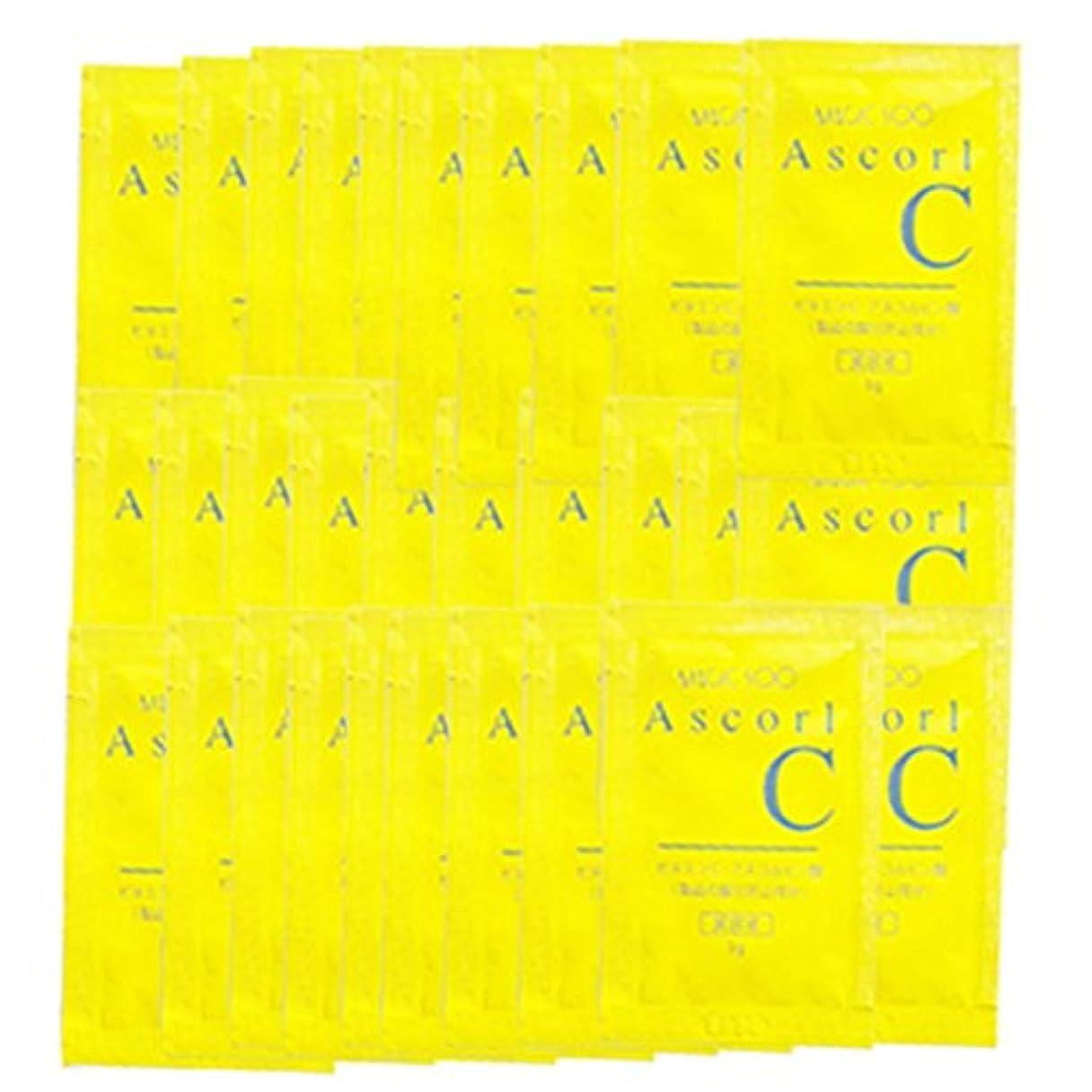 代表する香り警告アスコールC美容液 お試しパウチ 1ml×30枚